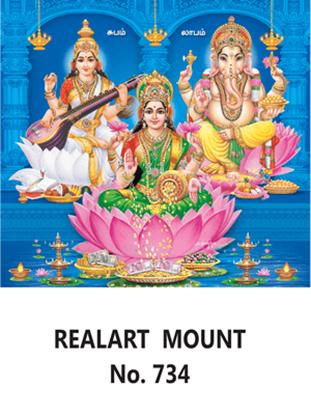 D 734 Diwali Pooja Daily Calendar 2020 Online Printing