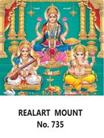 D 735 Diwali Pooja Daily Calendar 2020 Online Printing