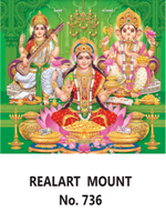 D 736 Diwali Pooja Daily Calendar 2020 Online Printing