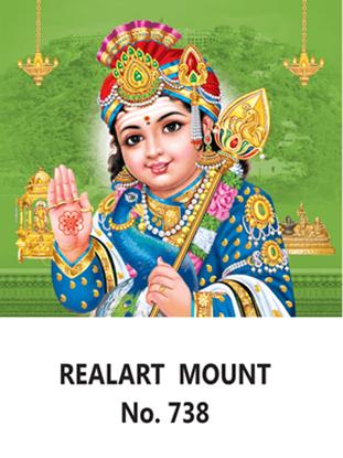 D 738 Lord Karthikeyan Daily Calendar 2020 Online Printing