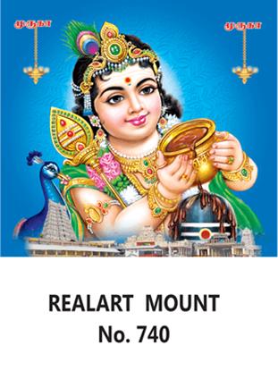 D 740 Lord Karthikeyan Daily Calendar 2020 Online Printing