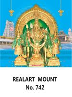 D 742 Lord Murugan Daily Calendar 2020 Online Printing