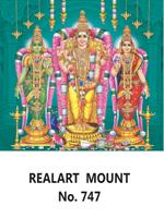 D 747 Murugan Valli Devayan Daily Calendar 2020 Online Printing