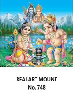 D 748 Shiva Linga Pooja Daily Calendar 2020 Online Printing