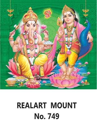 D 749 Murugan Vinayagar Daily Calendar 2020 Online Printing