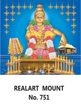 D 751 Lord Ayyappa Daily Calendar 2020 Online Printing