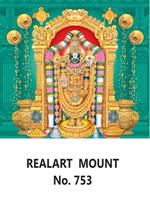 D 753 Lord Balaji Daily Calendar 2020 Online Printing