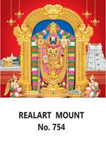 D 754 Lord Balaji Daily Calendar 2020 Online Printing