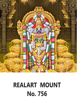 D 756 Lord Balaji Daily Calendar 2020 Online Printing