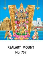 D 757 Lakshmi Venkateswara Daily Calendar 2020 Online Printing