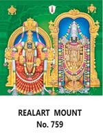 D 759 Lord Balaji Alivelu Daily Calendar 2020 Online Printing