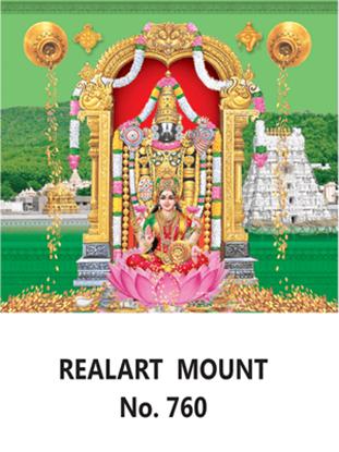 D 760 Laksmi Balaji  Daily Calendar 2020 Online Printing