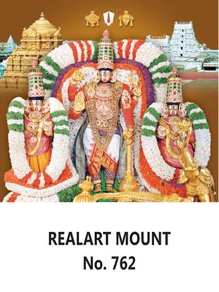 D 762 Lord Srinivasa Daily Calendar 2020 Online Printing