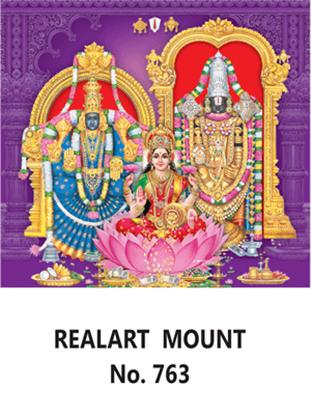 D 763 Lakshmi Balaji Daily Calendar 2020 Online Printing