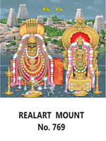 D 769 Lord balaji Daily Calendar 2020 Online Printing