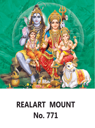 D 771 Lord Shiva Parvathi Daily Calendar 2020 Online Printing