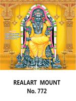 D 772 Guru Bagavan Daily Calendar 2020 Online Printing