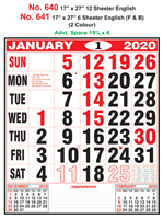 R640 English Monthly Calendar 2020 Online Printing