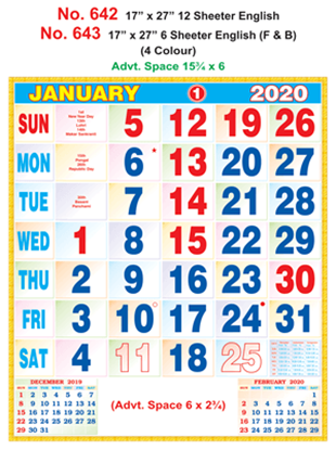 R642 English Monthly Calendar 2020 Online Printing