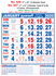 R646 Tamil(Flourescent) Monthly Calendar 2020 Online Printing