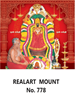 D 778 Om Shakthi Daily Calendar 2020 Online Printing