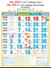R652 Tamil Monthly Calendar 2020 Online Printing