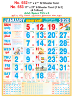 R652 Tamil Monthly Calendar 2020 Online Printing