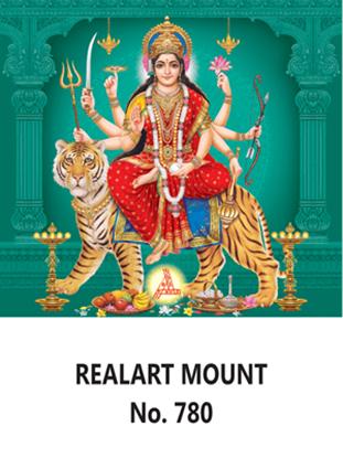 D 780 Lord Durga Daily Calendar 2020 Online Printing