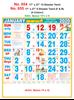 R654 Tamil Monthly Calendar 2020 Online Printing