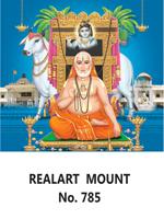 D 785 Ragavendra Daily Calendar 2020 Online Printing