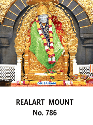 D 786 Sai Baba Daily Calendar 2020 Online Printing