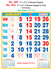 R643 English (F&B) Monthly Calendar 2020 Online Printing