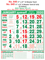 R649 Tamil (F&B)  Monthly Calendar 2020 Online Printing