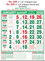R649 Tamil (F&B)  Monthly Calendar 2020 Online Printing