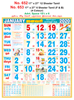 R653 Tamil  (F&B) Monthly Calendar 2020 Online Printing