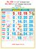R655 Tamil (F&B)  Monthly Calendar 2020 Online Printing