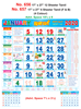 R657 Tamil (F&B)  Monthly Calendar 2020 Online Printing