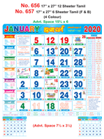 R657 Tamil (F&B)  Monthly Calendar 2020 Online Printing