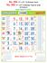 R665 Tamil (F&B)  Monthly Calendar 2020 Online Printing