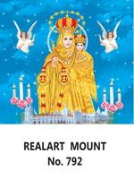 D 792 Annai Vellankani Mata Daily Calendar 2020 Online Printing