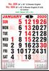 R668 English Monthly Calendar 2020 Online Printing