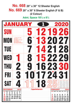 R668 English Monthly Calendar 2020 Online Printing