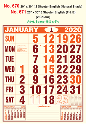 R670 English(Natural Shade) Monthly Calendar 2020 Online Printing