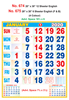 R674 English Monthly Calendar 2020 Online Printing