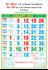 R684 Tamil (Muslim) Monthly Calendar 2020 Online Printing