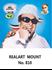 D 810 MGR Daily Calendar 2020 Online Printing