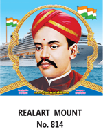 D 814 V.O. Chidambaram Pillai Daily Calendar 2020 Online Printing