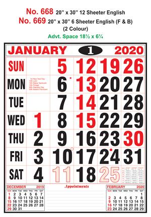 R669 English (F&B)  Monthly Calendar 2020 Online Printing