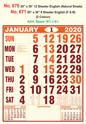 R671 English(Natural Shade) (F&B)  Monthly Calendar 2020 Online Printing