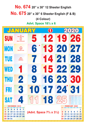 R675 English (F&B)  Monthly Calendar 2020 Online Printing